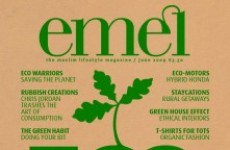 emel front cover 57